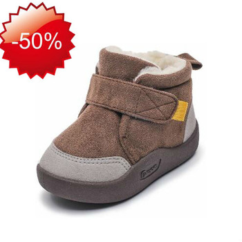 Winter Toddler Infant Snow Boots Girls Boys Boots Warm Plush Cartoon Outdoor Baby Boots Soft Bottom Non-slip Kids Cotton Shoes baby girls boys boots 2020 winter infant toddler snow boots warm plush outdoor boots soft bottom non slip kids cotton shoes
