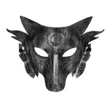 Halloween cosplay lobo traje máscara facial completa para homem feminino adequado para masquerade, carnaval, rpg-playing festa brinquedos
