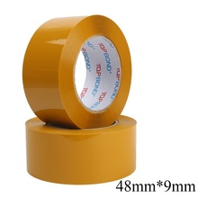 Yellow Parcel Box Adhesive Tapes 48mm*9mm Silent Packing Tape Noiseless Strong Viscosity No Odor Environmental Protection Tape
