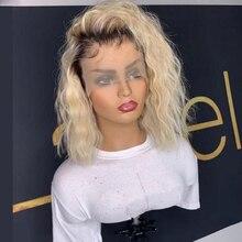 BYMC натуральные волнистые Омбре блонд 1B613 человеческие волосы полностью кружевные парики бразильские волосы Remy Glueless парик предварительно выщипанные с детскими волосами