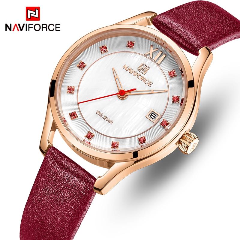 NaviForce NF5010