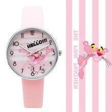 High Quality Fashion Casual Girl Watch Kids Cute Pink Panthe