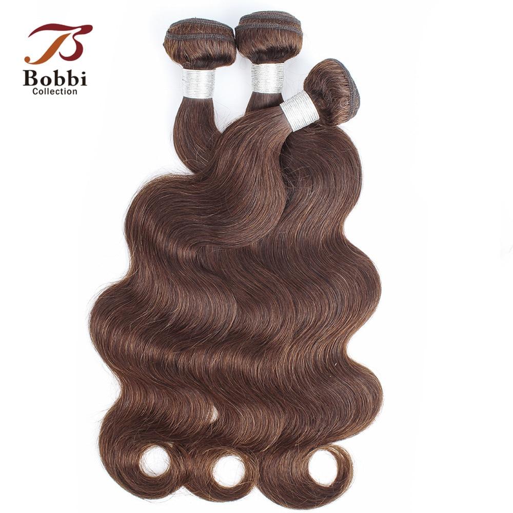 2/3 Bundles Color 4 Brown Body Wave Human Hair Weave Quality Human Hair Weave 10