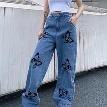 Vintage Jeans Print Pants Long-Trousers Streetwear Cowboy Butterfly Loose Summer Woman