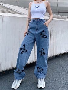 SHENGPALAE Vintage Jeans Pants Long-Trousers Streetwear Cowboy Butterfly Print Loose