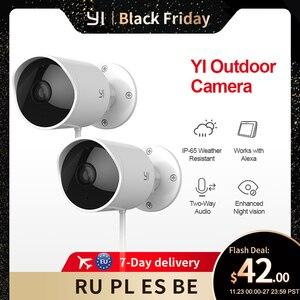 Уличная камера YI, беспроводная камера наблюдения, IP-65, водостойкая камера, камера ночного видения, камера безопасности