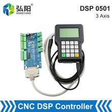 0501 DSP Controller 3-Axis Control Card System USB Remote Control, Used For Remote Processing Of DIY Milling Machine CNC Router