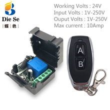 цена на Universal Remote Control DC 24V 1CH 433 rf Relay Receiver and Transmitter for Garage Remote Control and Remote Light Switch