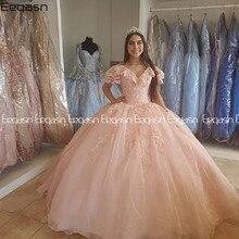 Eeqasn rosa doce 16 quinceanera vestido 2020 vestido de baile do vintage rendas vestidos 15 anos meninas adolescentes pageant formatura vestidos