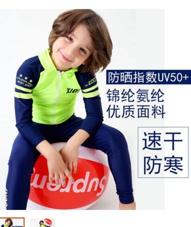 Swimsuit For Boys Set Male Baby Boy KID'S Swimwear Middle And Large Sun-resistant Tour Bathing Suit Long Sleeve Children One-pie