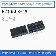 5PCS B2405LS 1W B2405LS SIP 4 New original