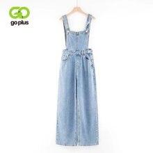 Джинсы goplus женские джинсовые комбинезоны брюки шаровары в