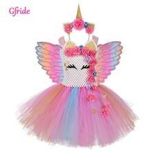 Летнее платье для маленьких девочек косплей Единорог Туту Платья