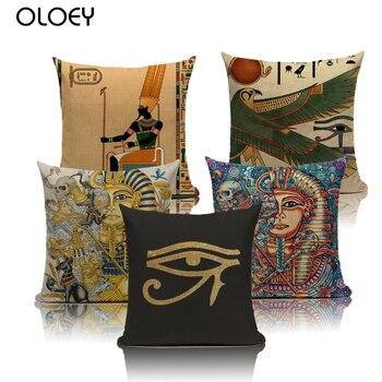 Egyptian Throw Pillow Case  1