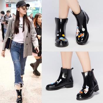 DRIPDROP Rain Boots Women Waterproof Anti-Slip Rainboots Girls Fashion Rubber Shoes Spaceship Cats  Appliques