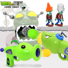 2020 New PVZ Plants Vs Zombies Peashooter Pvc Action Figure Model Toy Gifts Toys Children High Quality Brinquedos Toys Doll promotion 10pcs set 4 8cm plants vs zombies pvz game model collection figures plants zombies action figure toys