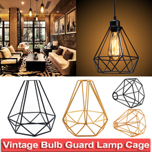 Vintage Lamp Shade E26 E27 Lampshade Guard Lamp Cage Metal Lamp Shade Cover DIY Pendant Lighting Ceiling Lamp Holder Light Shade