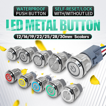 12/16/19/22mm metal button switch momentary self-locking mode 12/24/220V red yellow blue green white LED illuminated button 5x black red green yellow blue 12mm waterproof momentary push button switch