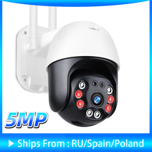 5MP HD IP Camera 1080P Outdoor Security PTZ WiFi Camera Auto Tracking Home CCTV Surveillance H.265 Network Two Way Audio Onvif