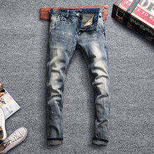 Italian Style Fashion Men Jeans Retro Wash Paint Designer Vintage Homme High Quality Streetwear Slim Fit Hip Hop
