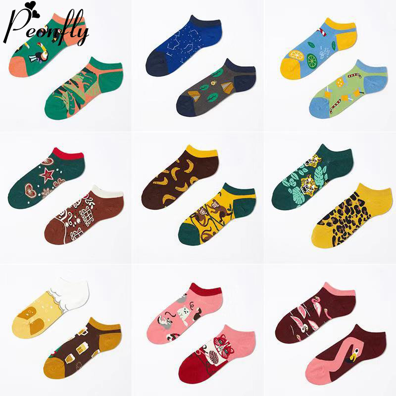PEONFLY Summer Trend Happy Socks Men Casual Combed Cotton Boat Socks Creative Cartoon Flamingo Funny Harajuku Ankle Socks
