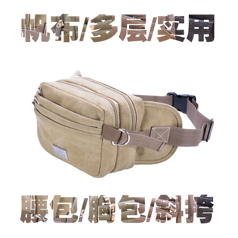 Outdoor Sports Waist Pack Men's Chest Pack Canvas Multilayer Large-Volume Multi-functional Mobile Phone Waist Bag Business Cash
