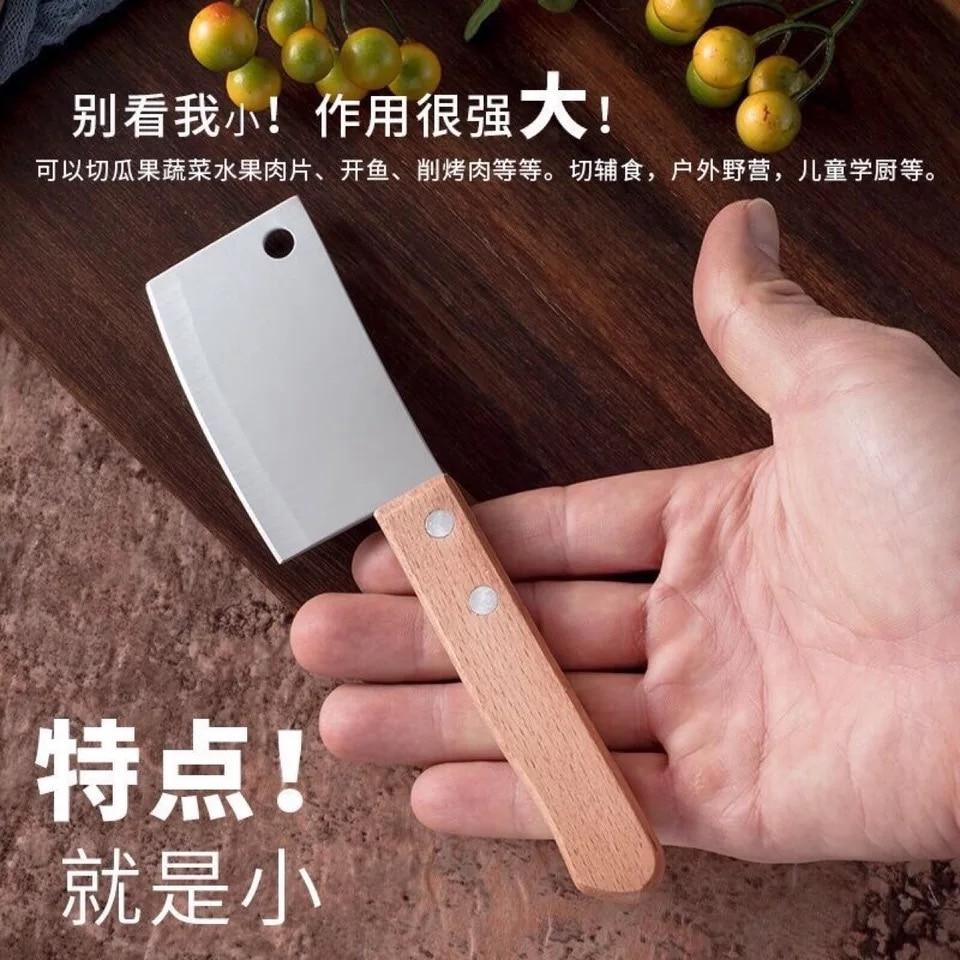 Нож для сыра, для выживания, для кемпинга, для мяса, переносной шеф-повара, кухонный нож, нож для овощей, инструменты для барбекю из нержавеющ...