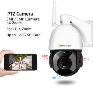 Image 2 - Einnov Hd 5MP Home Security Ip Camera Outdoor Draadloze Ptz 30X Zoom Audio Video Surveillance Camara Cctv Wifi Nachtzicht ir