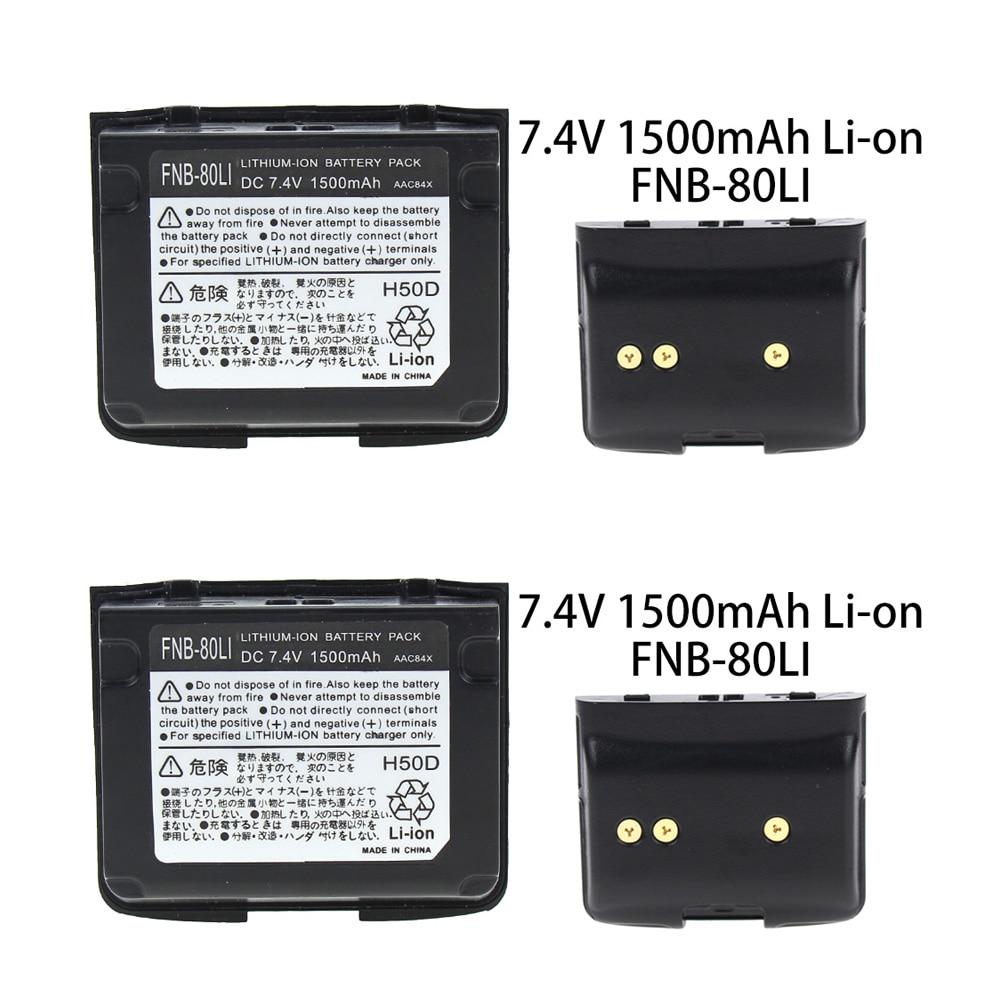 2 X FNB-58Li FNB-80Li Battery(s) Fit YAESU Vertex VX-5R VX-6R VX-7R 2-Way Radios