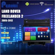 Автомобильный dvd gps для land rover freelander 2 (2005 2012)