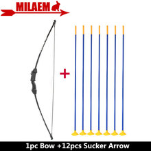 1pc15lbs Archery Children Bow And Arrow Set Recurve Bow With12pcs Sucker Arrow Fiberglass Kids Gift Shooting Hunting Accessories