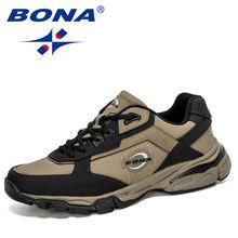 Мужские кожаные кроссовки bona стильные для бега и пробежек