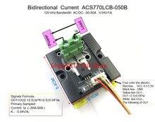 ACS770LCB ACS770 050b Bidirectional AC/DC Current Sensor module ACS770LCB-050B  120 kHz Bandwidth  AC/DC: -50-50A   0.04V/1A