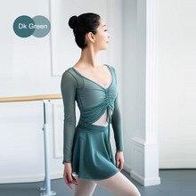 Conjunto de Top + Falda de baile para adultos, traje de cuerpo gimnástico para mujer con vestido de gasa de baile clásico y traje de entrenamiento de Ballet