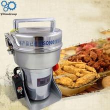 800g Swing Herb Grinder Full Stainless Steel Food Grinding Machine Coffe DFY-800D