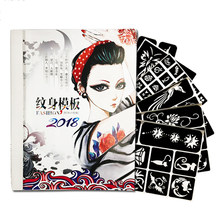 Permanent Small Glitter Tattoo Stencil Pattern Album Card Set Drawing Templates Airbrush Henna Tattoo Stencils for Women(China)