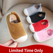 Spring Autumn Infant Toddler Shoes Girls Boys Casual Mesh