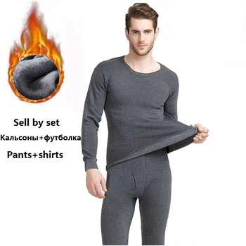 Winter long johns thick men thermal underwear sets keep warm for Russian Canada and European women - DISCOUNT ITEM  51% OFF All Category