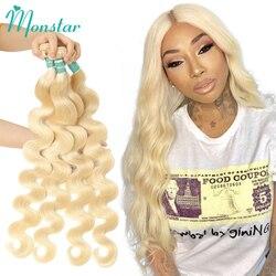 Tissage en lot Body Wave brésilien naturel Remy blond 3/4-Monstar, 22 24 26 28 30 32 34 36 pouces, Extensions de cheveux humains, 1/613