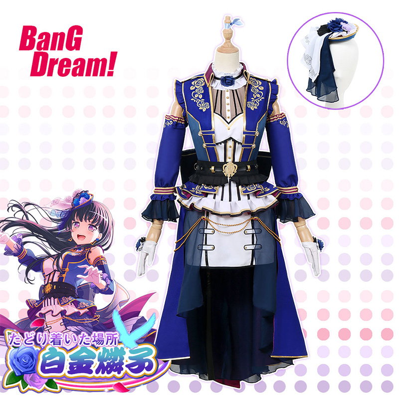 Estrondo de Sonho! Shirokane rinko roselia cosplay