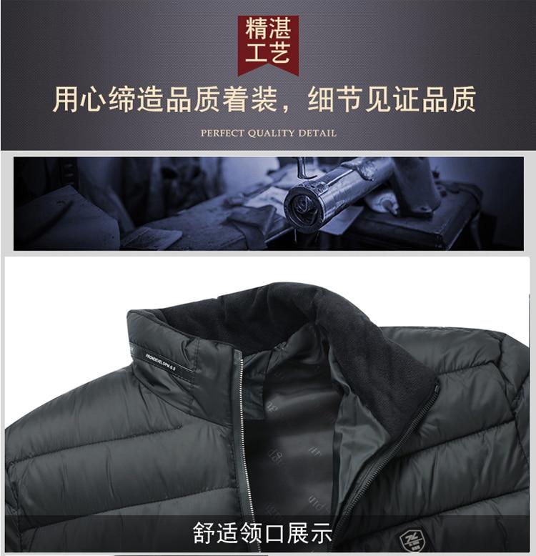 棉衣男1_05