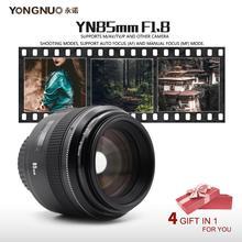 YONGNUO YN85mm F1.8 AF/MF סטנדרטי בינוני טלה ראש עדשת 85mm קבוע מוקד עדשת מצלמה עבור Canon EF הר EOS מצלמות