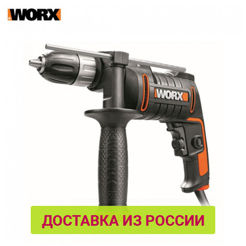 Electric Drill WORX WX317.2 Perforator Power Tools battery screwdriver