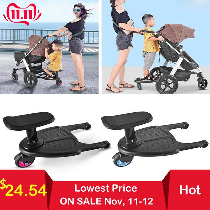 Fashion Children Stroller Pedal Adapter Second Child Auxiliary Trailer Twins Scooter Hitchhiker Kids Standing Plate With Seat