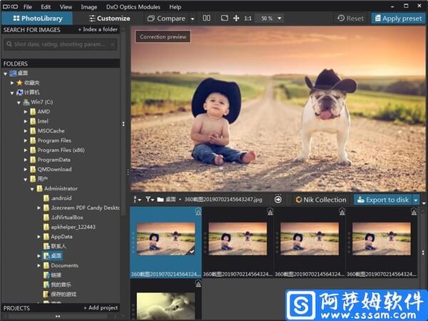 DxO Nik Collection 2019 高级照片编辑软件完整免费版