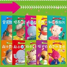 Книга раскраска детская для рисования 10 книг