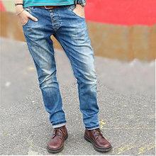 Взрывобезопасные женские джинсы на пуговицах тонкие Модные свободные