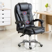 Silla de ordenador para el hogar, silla de oficina, silla rotativa, silla de jefe, silla moderna y sencilla, cómoda y perezosa