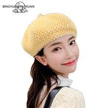 Women Winters Cashmere Beret Plaid Hats Wool Berets 56-58cm Classic Warm Felt French Hat Beanie 9 Colors