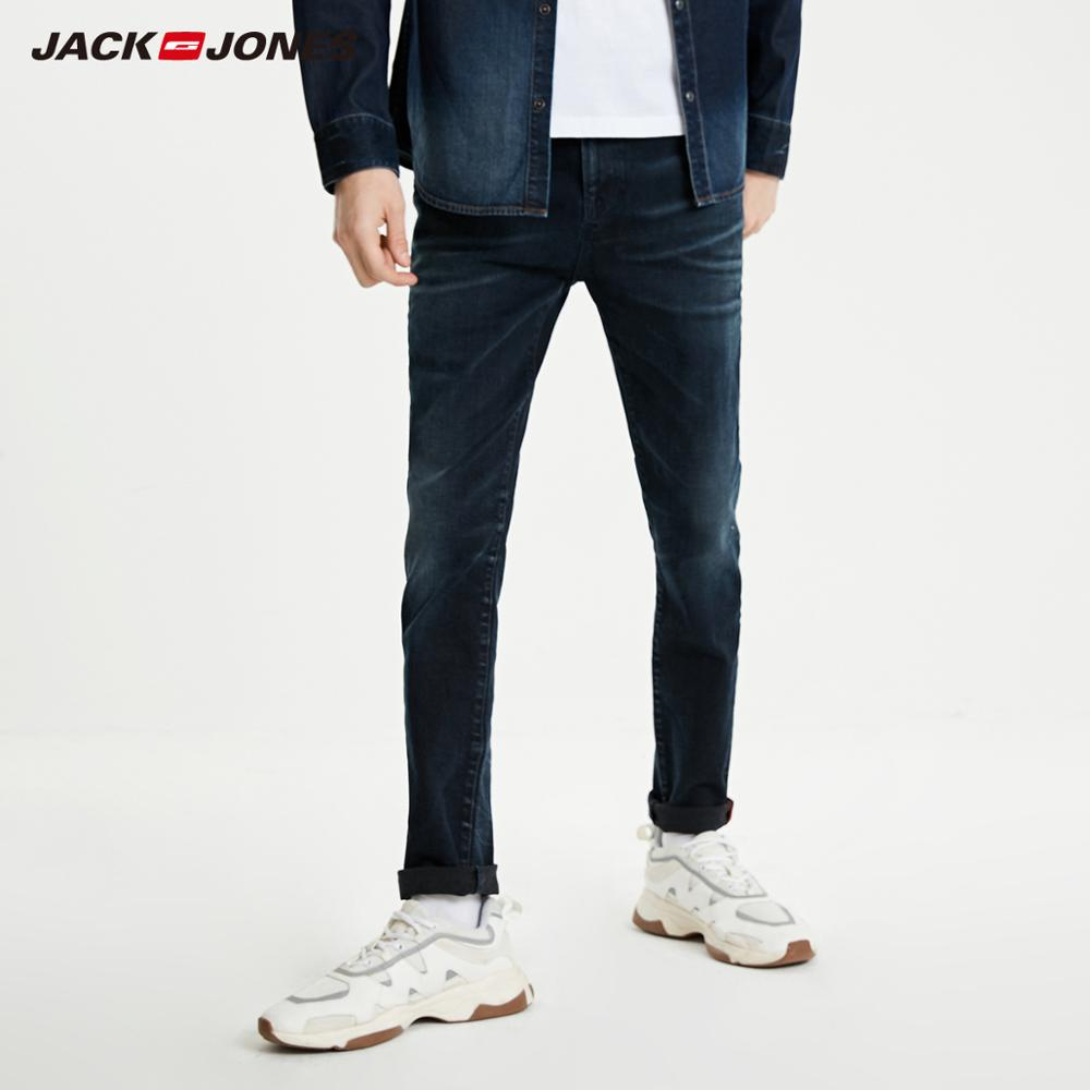 JackJones Men's Winter Casual Tight-leg Harem Jeans|streetwear 219132530